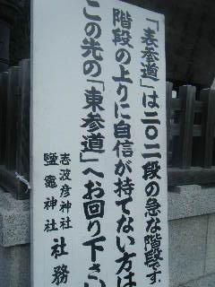 BLOG東北20110015
