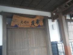 BLOG東北20110020