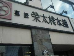 BLOG東北20110021