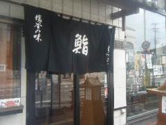BLOG東北20110023