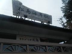 BLOG東北20110037