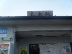 BLOG東北20110039