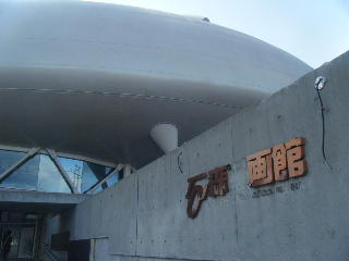 BLOG東北20110054