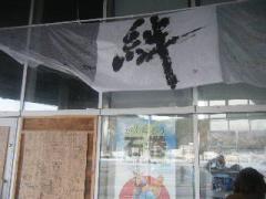 BLOG東北20110055