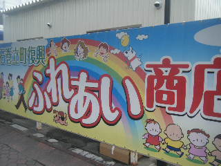 BLOG東北20110068