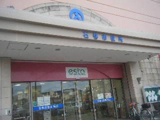 BLOG東北20110069
