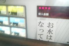 BLOG東北20110087