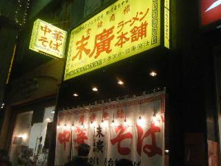 BLOG東北20110079