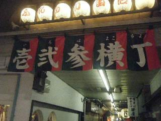 BLOG東北20110083