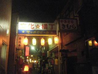 BLOG東北20110084