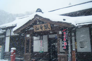 BLOG東北20110111
