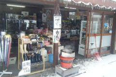 BLOG東北20110118