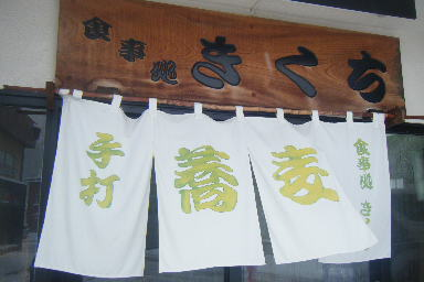 BLOG東北20110132