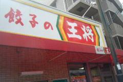 BLOG三連休 0049