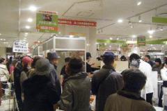 BLOG北海道物産展0017