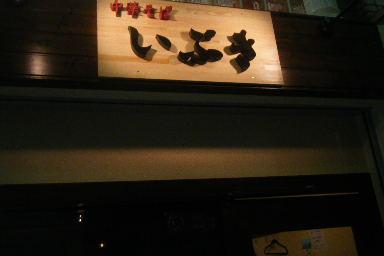 BLOG2012_0219北浜のオカンの0304