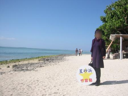 isigaki04.jpg