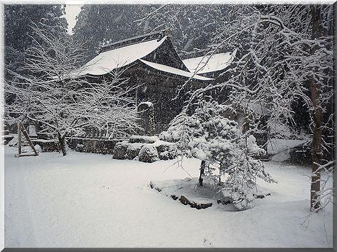 2012003awaga.jpg