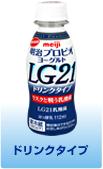LG21 05_on