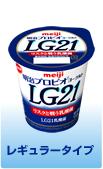 LG21 01_on