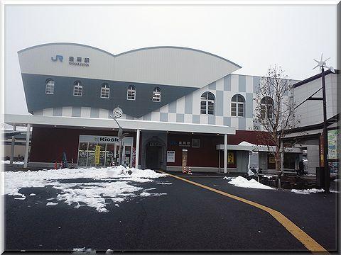 20120229hukutiyama001.jpg