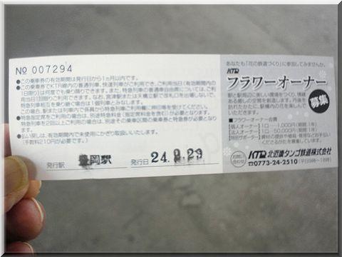 20120229hukutiyama004.jpg