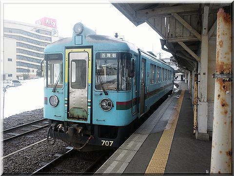 20120229hukutiyama005.jpg