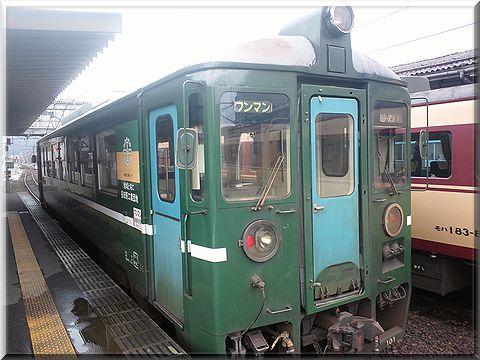 20120229hukutiyama007.jpg