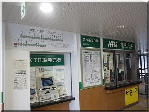 20120229hukutiyama011.jpg