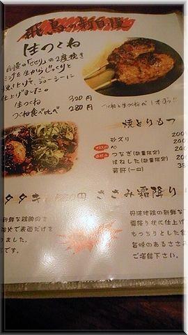 asuka003.jpg