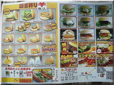 ba-ga-cityebara003.jpg