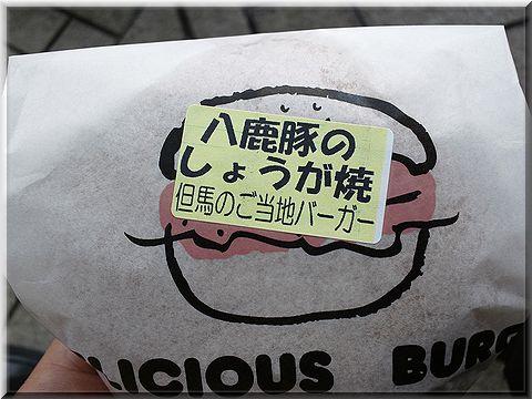 ba-ga-cityebara004.jpg