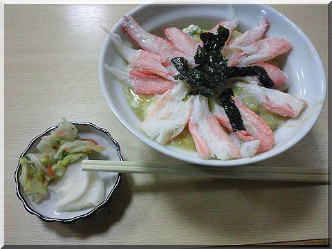 daikokuya005.jpg