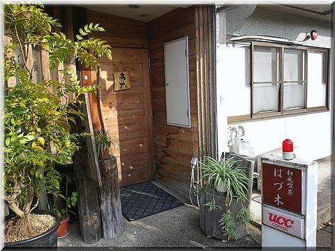 haduki001.jpg