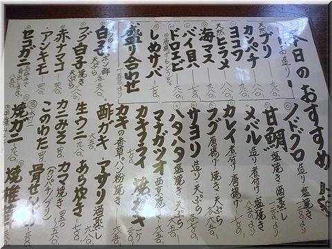 kagura002.jpg