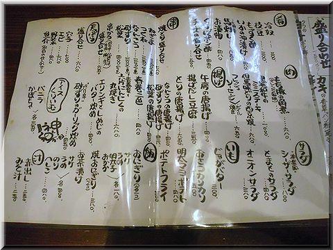 kagura003.jpg