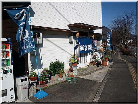 kozakura001.jpg