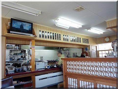 kozakura002.jpg