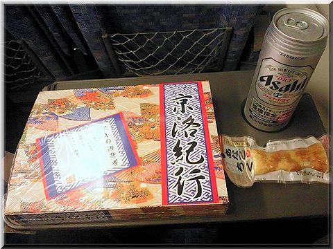 kyourakukikou001.jpg