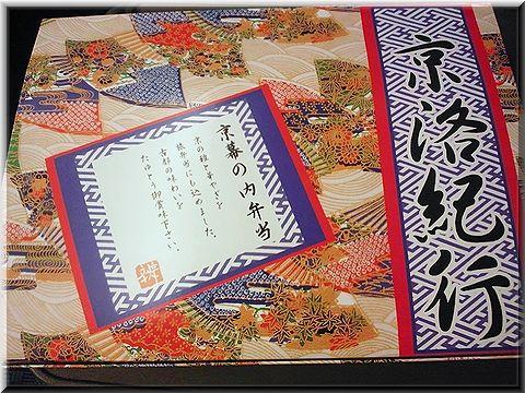 kyourakukikou002.jpg
