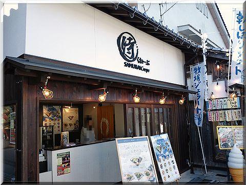 samurai001.jpg