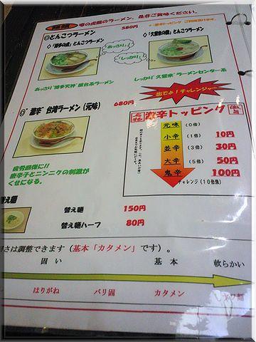 toratoryuutoyooka002.jpg