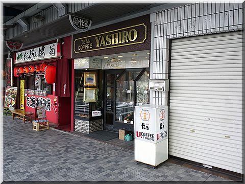 yashiro001.jpg