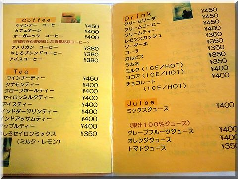 yashiro002.jpg