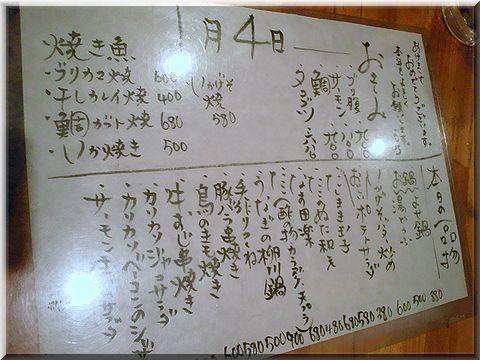 yosino002.jpg