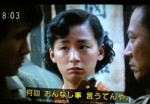カーネーション(NHK朝ドラ)