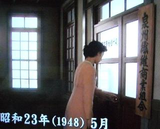 『カーネーション』と大阪泉州桐箪笥