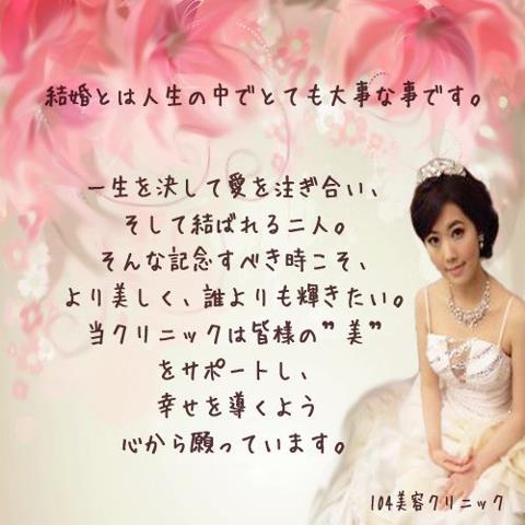 1_20120424084433.jpg