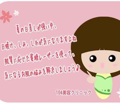 1_20120810131929.jpg