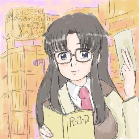 読子さん2010